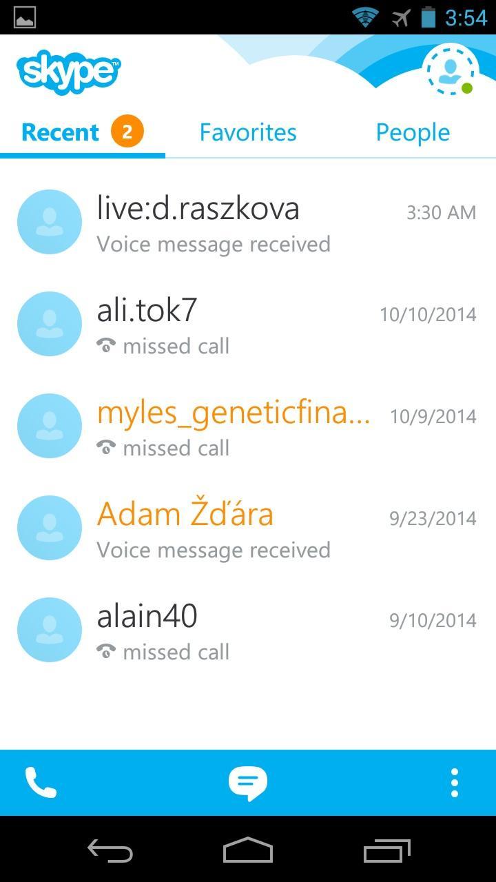 Skype - free IM & video calls  好友